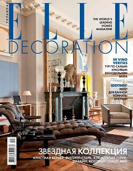 Elle Decoration. Украина №12-1, декабрь 2020 - январь 2021